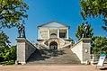 Cameron gallery in Tsarskoe Selo 01.jpg
