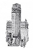 Engraving of St Mark's campanile as it appeared in 1500