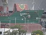Canfornav freighter Gadwall, moored at Redpath, 2015 10 07 (1) (22003820826).jpg