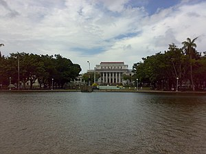 Bacolod - A view of the Capitol Park and Lagoon looking towards the Negros Occidental Provincial Capitol building