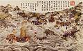 Capture of Zhuang Datian.jpg