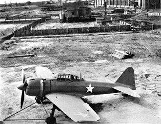 Eagle Farm Airport - A captured Zero fighter at Eagle Farm in 1943