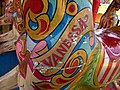 "Carousel Horse ""Vanessa"", Beamish Museum, Durham, UK (2015-04-26 11.39-49 by Cory Doctorow).jpg"
