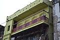 Cast Iron Balcony Railings - 12 Nirmal Chandra Street - Kolkata 2017-09-02 2570.JPG