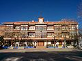 Castellar de Santiago, casa consistorial 01.jpg