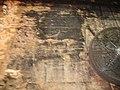 Cave-of-eliauh 02.jpg
