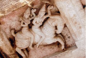 Origin of the Western Ganga Dynasty - Roof sculpture, Panchakuta Basadi, Kambadahalli