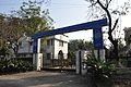 Central Reserve Police Force Office - Salt Lake - Kolkata 2012-01-23 8614.JPG