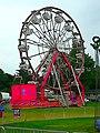 Century Wheel - panoramio (5).jpg