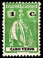 Ceres-caboverde-1c.jpg
