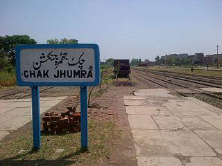 Chak Jhumra Pakistani town in Faisalabad District