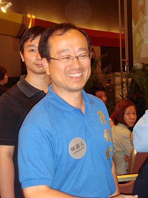 Chan Kam-lam - Image: Chan Kam Lam