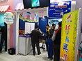 ChangSing Junior High School booth, Taipei IT Month 20171209.jpg