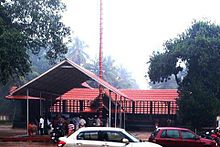 Changamkulangara Temple.jpg