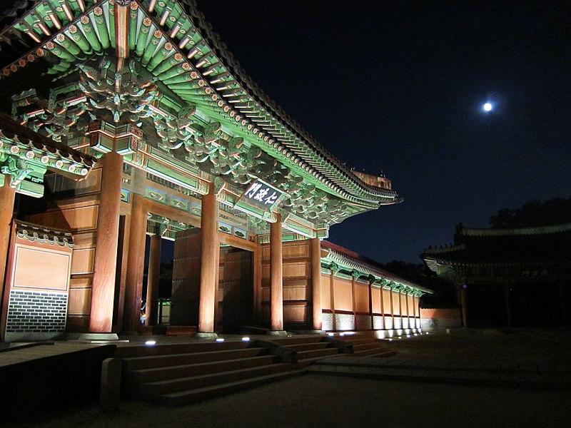 File:Changdeokgung (5433280801).jpg