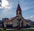 Chapel of John the Baptist (Minsk).jpg