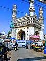 Char Minar Hyderabad Day.jpg