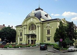 Chernivtsi - Image: Chern teatr