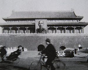 Tiananmen - Portrait of Chiang Kai-shek on the Tiananmen in Beiping, Republic of China