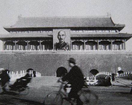 A large portrait of Chiang Kai-shek was displayed above Tiananmen after WWII. Chiang KaiShek Portrait Tiananmen Beijing.jpg