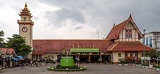 Chiang Mai Province - Chiang Mai Train Station