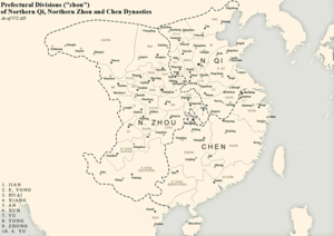 Northern Zhou - Administrative divisions as of 572