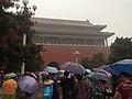 China IMG 0385 (29248341456).jpg