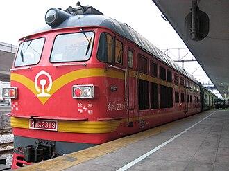 CRRC Dalian - Image: China Railways Class DF4B
