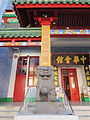 Chinatown, San Francisco, California (2013) - 02.JPG