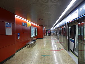 Chinatown Station Downtown Line Platform 201401.jpg