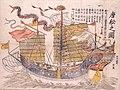 Chinese Ship (Kobe City Museum).jpg