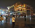 Chinese chinoiserie (6227997635).jpg