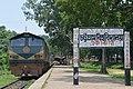 Chittagong University Shuttle train (06).jpg