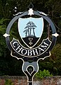 Chobham village sign - geograph.org.uk - 1358306.jpg