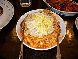 Chop suey wikipedia traditional chinese forumfinder Choice Image