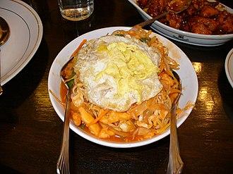 Chop suey - Image: Chopsuey