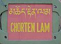 Chorten Lam sign, Thimphu.jpg