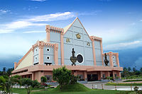 Christ The King Cathedral Tagum.jpg