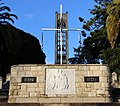 Church Steps. Nelson, South Island, New Zealand 02.jpg