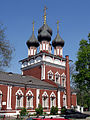 Church of the Deposition of the Robe in Donskaya 22.jpg
