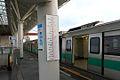 Ciaotou Station by MiNe (3).jpg