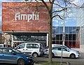 Cinéma L'Amphi à Bourg-en-Bresse (février 2020) - 2.jpg