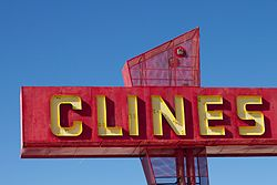 Clines Corners, NM.jpg