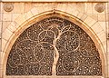 """Close-up of the """"Tree of Life"""".jpg"""