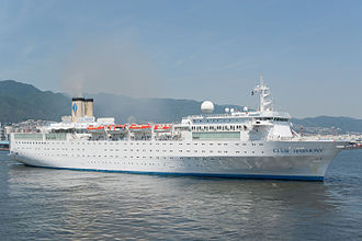 Club Harmony - Image: Club Harmony leaving Kobe Port 20120809 001