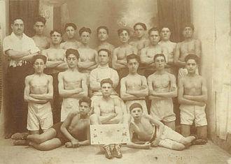 Maccabi World Union - Maccabi boxing club, Tunisia, 1923