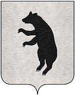 Coa fam ITA caccianemici dall orso.jpg
