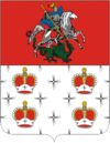 Coat of Arms of Dmitrov (Moscow oblast).png