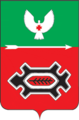 Coat of Arms of Igrinsky rayon (Udmurtia).png