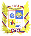 Coat of Arms of Mihaylovsk (SK).png